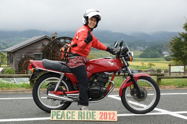 2012【臨時】PEACE RIDE 12:00~13:00の部_b0196590_19191288.jpg