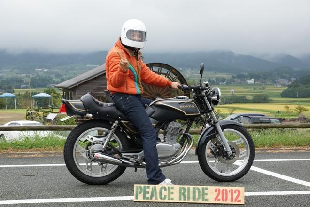 2012【臨時】PEACE RIDE 12:00~13:00の部_b0196590_19192650.jpg