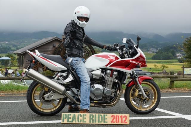 2012【臨時】PEACE RIDE 12:00~13:00の部_b0196590_19195152.jpg