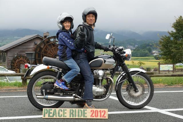 2012【臨時】PEACE RIDE 12:00~13:00の部_b0196590_19201798.jpg