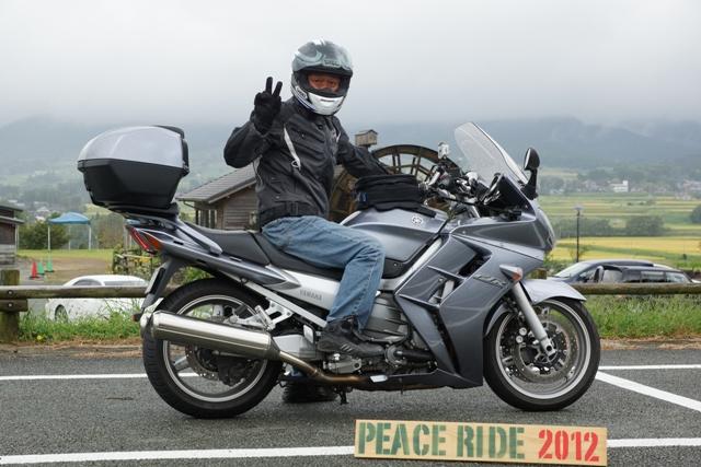 2012【臨時】PEACE RIDE 12:00~13:00の部_b0196590_19203068.jpg