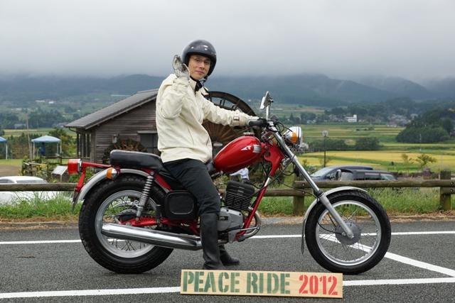 2012【臨時】PEACE RIDE 12:00~13:00の部_b0196590_1920371.jpg