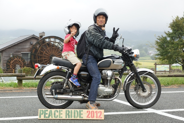 2012【臨時】PEACE RIDE 12:00~13:00の部_b0196590_19204478.jpg