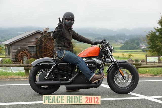 2012【臨時】PEACE RIDE 12:00~13:00の部_b0196590_19205550.jpg