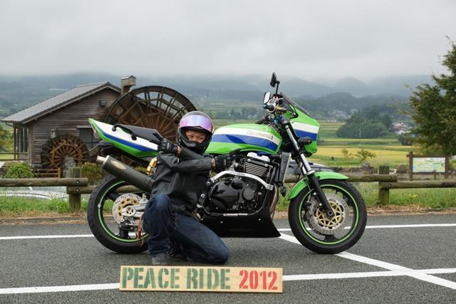 2012【臨時】PEACE RIDE 12:00~13:00の部_b0196590_19211333.jpg