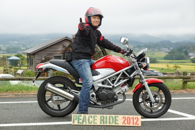 2012【臨時】PEACE RIDE 12:00~13:00の部_b0196590_19224970.jpg