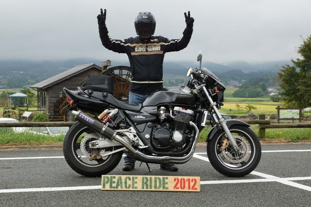 2012【臨時】PEACE RIDE 12:00~13:00の部_b0196590_19232041.jpg