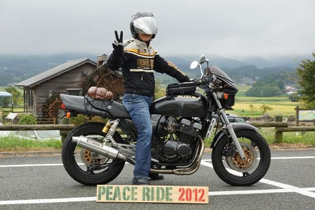 2012【臨時】PEACE RIDE 12:00~13:00の部_b0196590_19233517.jpg