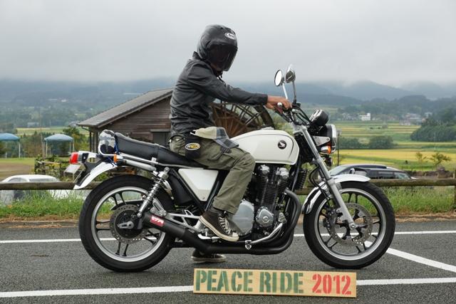 2012【臨時】PEACE RIDE 12:00~13:00の部_b0196590_1923386.jpg
