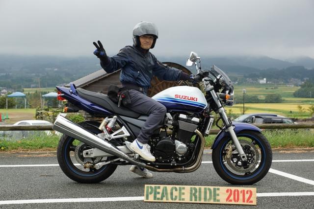 2012【臨時】PEACE RIDE 12:00~13:00の部_b0196590_19245146.jpg