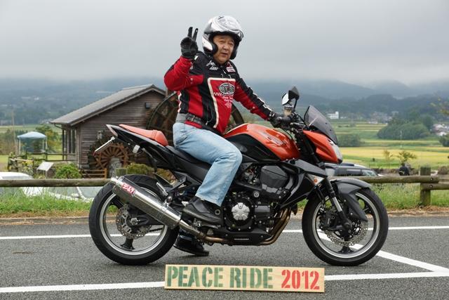 2012【臨時】PEACE RIDE 12:00~13:00の部_b0196590_1925449.jpg
