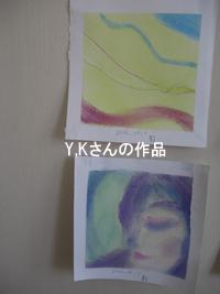 b0075497_14222027.jpg