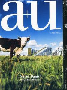 a+u 2012年10月号 スーパー・デニッシュ- デンマーク建築の今 _e0054299_13565689.jpg