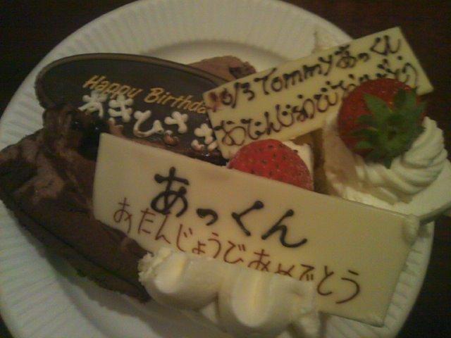 ありがとうございます(^^)_b0127002_2237340.jpg
