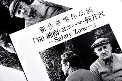 編集作業  Like a SUNTORY saturday waiting bar AVANTI  10月2日(火)3534_b0069507_611166.jpg