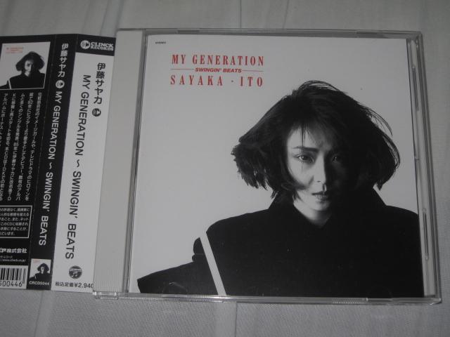 伊藤サヤカ / MY GENERATION ~ SWINGIN\' BEATS_b0042308_23524549.jpg