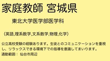 f0213808_19153792.jpg
