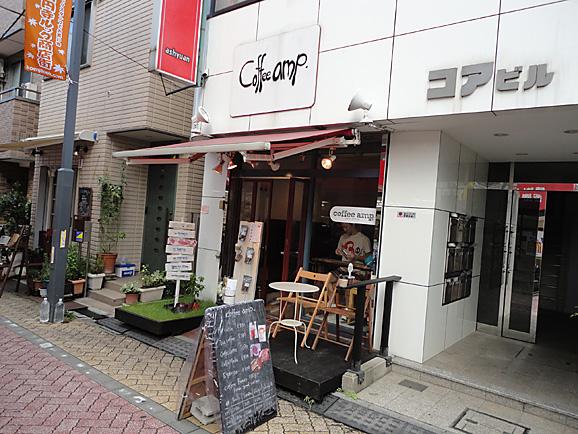 caffee ampで美味しいラテ_e0230011_1784582.jpg