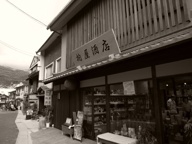 下呂温泉~郡上八幡_f0209122_1849459.jpg
