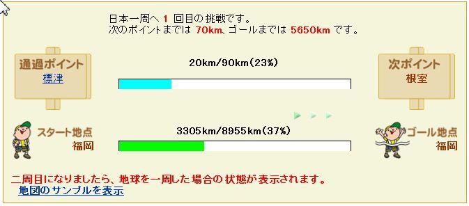 b0008825_9423016.jpg