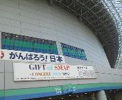 f0021625_045436.jpg