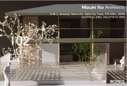 F-House!!_f0165030_16484397.jpg