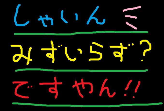 f0056935_136279.jpg