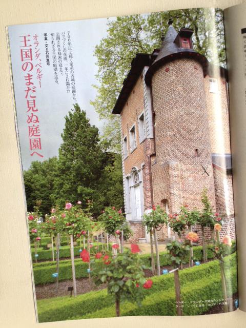 週刊朝日グラビア「オランダ、ベルギー 王国のまだ見ぬ庭園へ」_a0086851_12105349.jpg