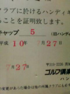 ゴルフ倶楽部セブンレイクス_f0138653_1193148.jpg