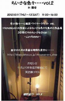 e0161258_20124617.jpg