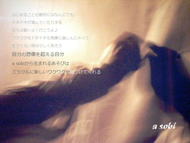 c0249461_12195157.jpg