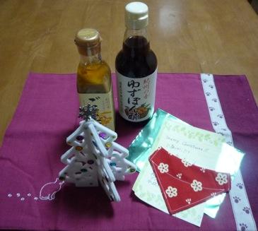 Special☆Thanks_b0271465_19411617.jpg