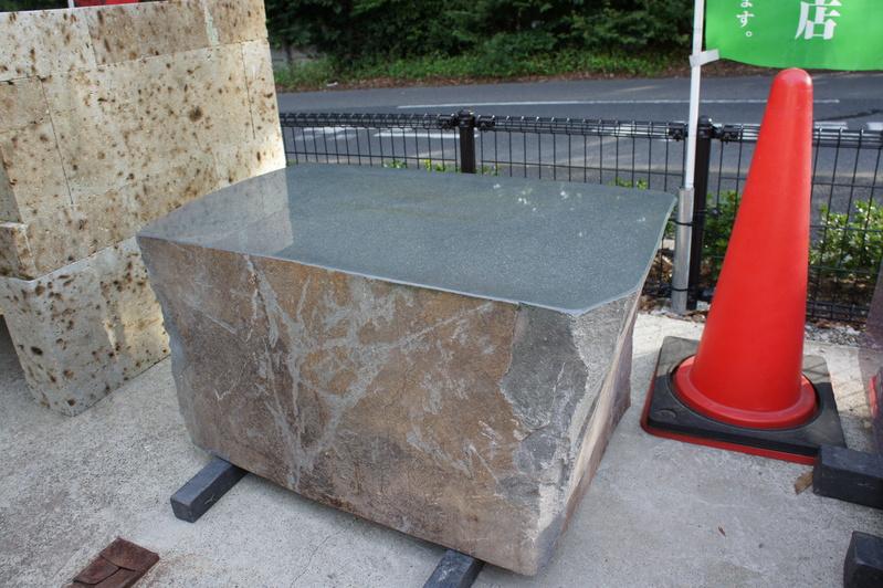 本小松石製ベンチ  2012.9.28_e0223769_9342795.jpg