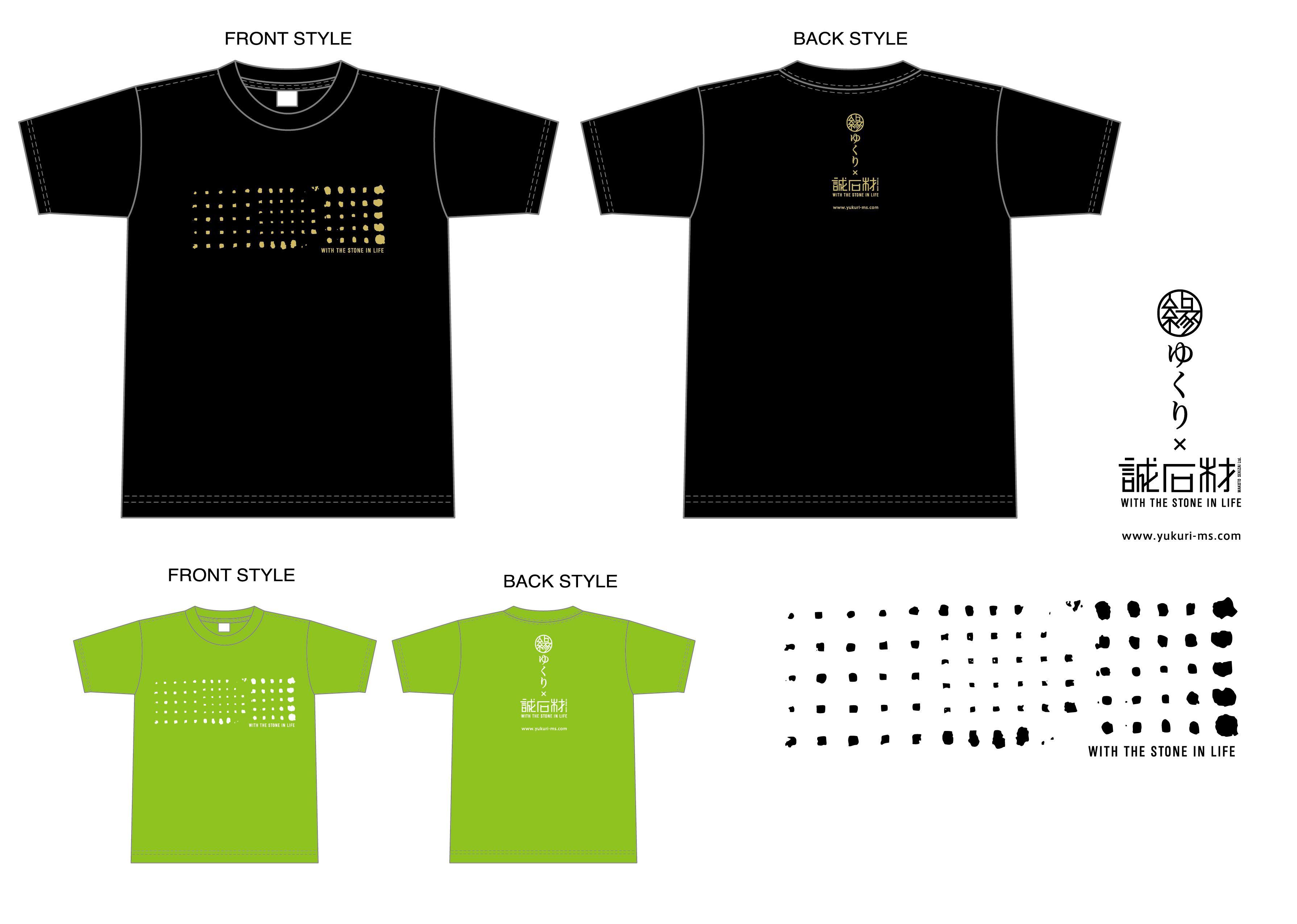 準備・準備・準備  2012.9.23_e0223769_9561339.jpg