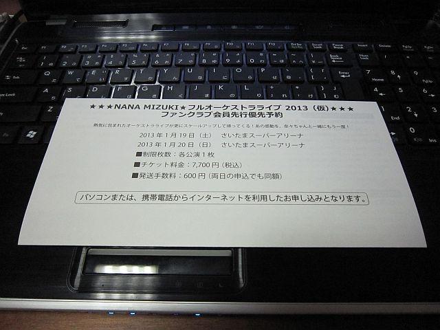 b0048879_2013562.jpg