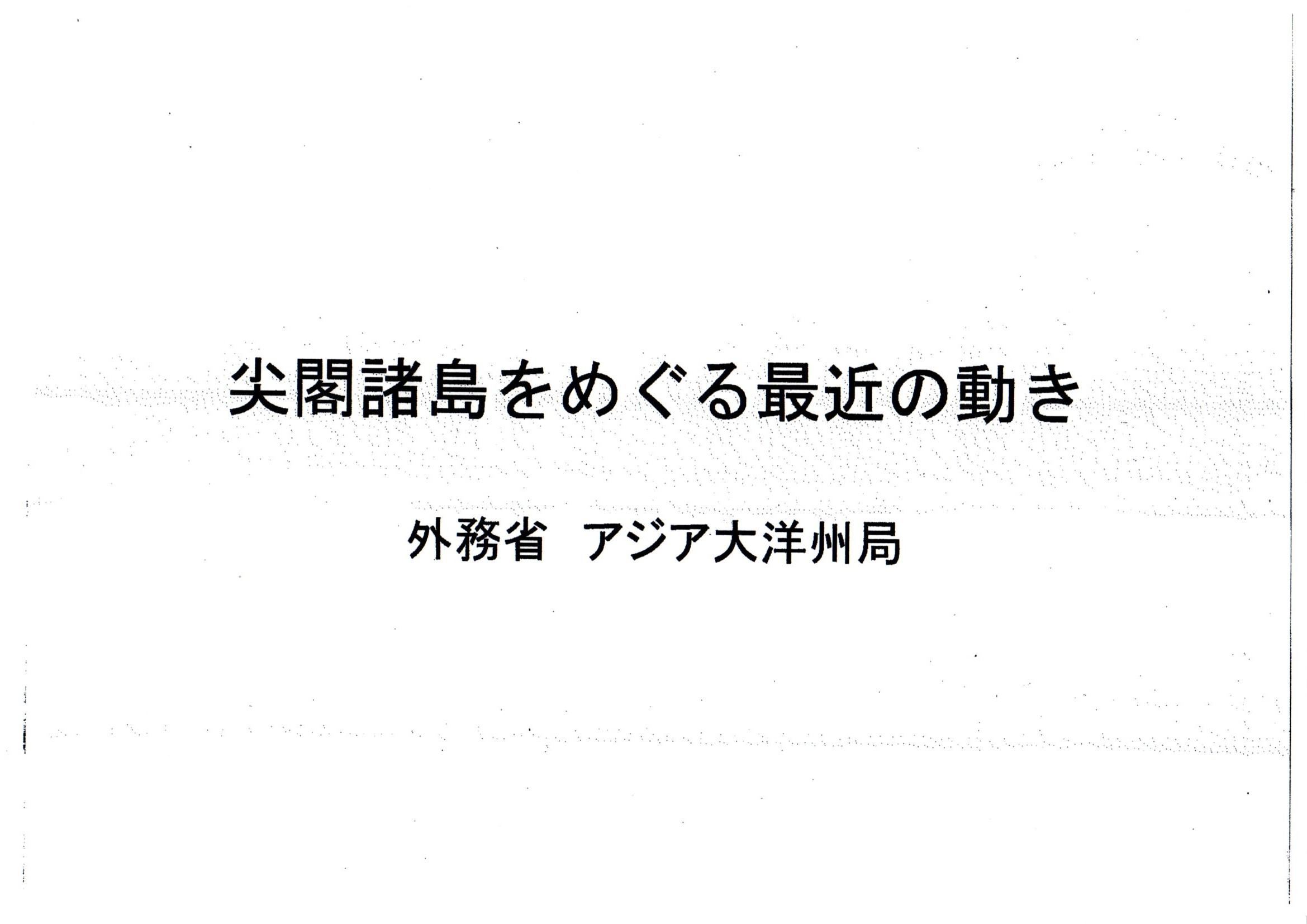 b0132085_18255041.jpg