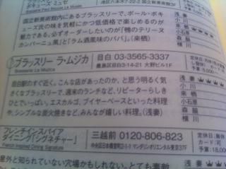 b0272087_22423911.jpg