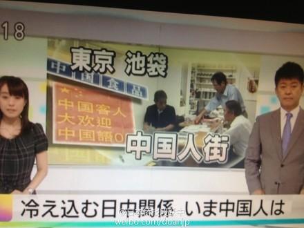 动画上传成功,献给关心中日交流、特别是支持東京漢語角的所有同学及学习日语的朋友_d0027795_20185712.jpg