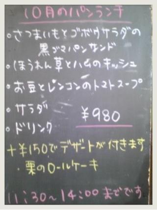 f0153207_1655640.jpg