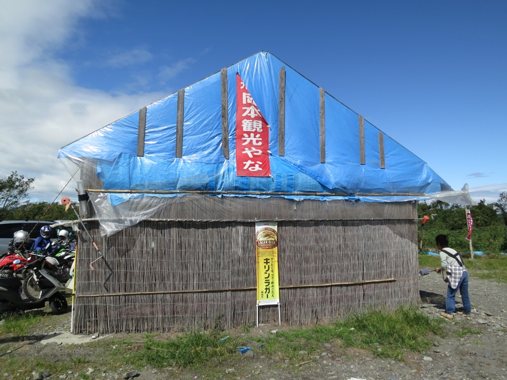 【喰】アユと餃子と林道と?_f0141609_232524100.jpg