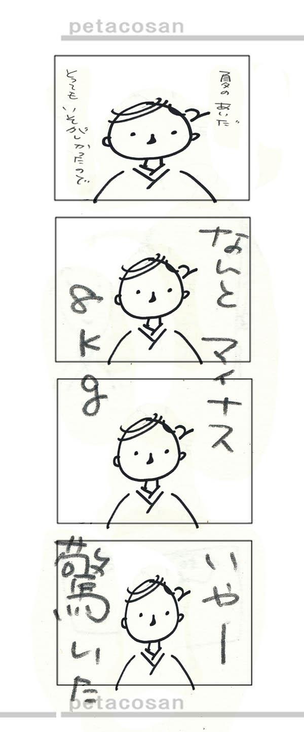 b0247911_115494.jpg