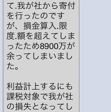 c0004211_12523636.jpg