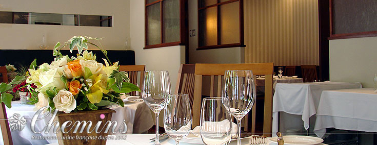 レストラン「シュマン」10周年パーティ_c0194011_14173635.jpg