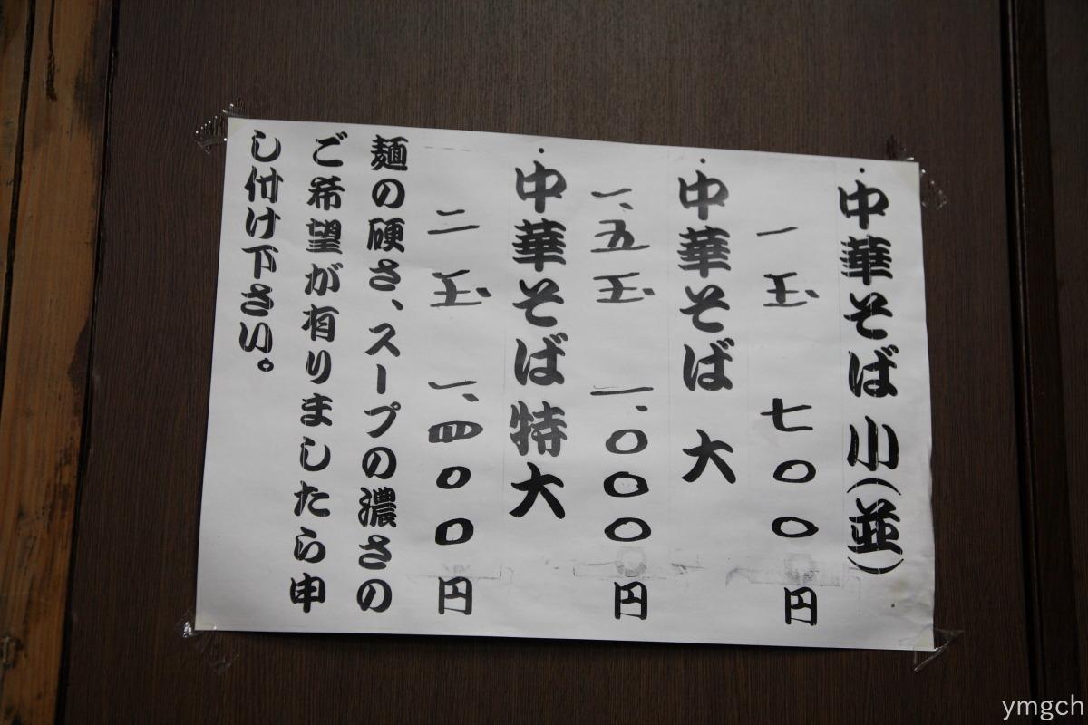 加賀百万石ツアー 3日目「富山ブラック」_f0157812_19481512.jpg
