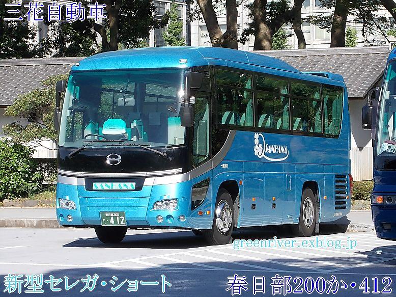 三花自動車 412_e0004218_20483519.jpg