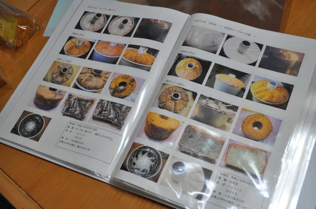 エビフライとかぼちゃコロッケ弁当~♪。&今日のお菓子教室_b0087822_184883.jpg