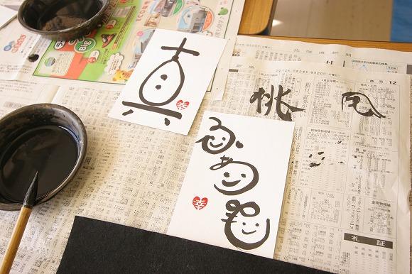 おとどけアート 活動二日目_a0062127_18265149.jpg