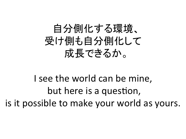 I see the world can be mine, but here is a question, Is it possible to make your would as yours._e0232531_9445112.png