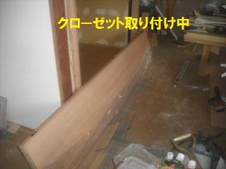 f0031037_2137944.jpg