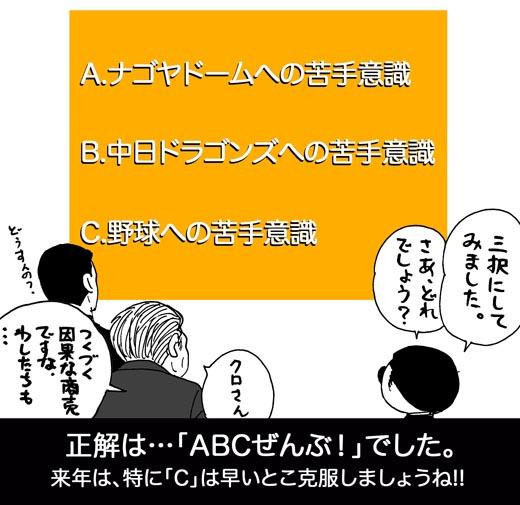 f0105741_1834635.jpg